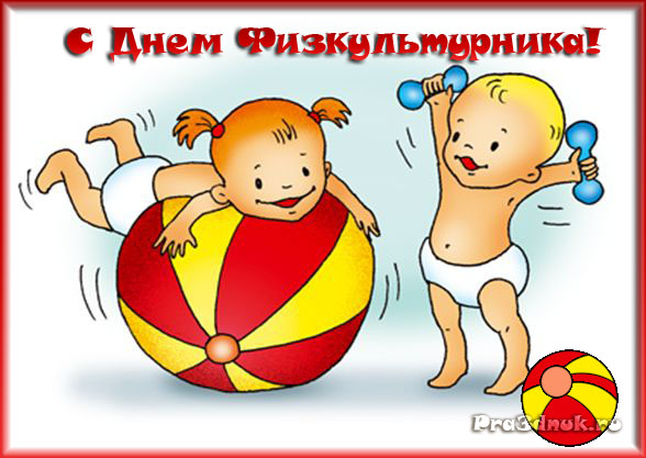 http://sf.uploads.ru/UwG0Q.jpg