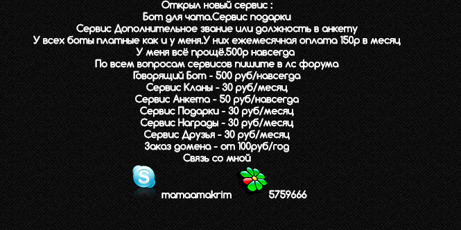 http://sf.uploads.ru/V6Rw5.png