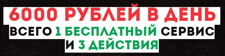 http://sf.uploads.ru/VLGjz.jpg