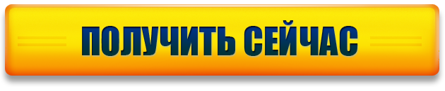http://sf.uploads.ru/VQ3Gv.png