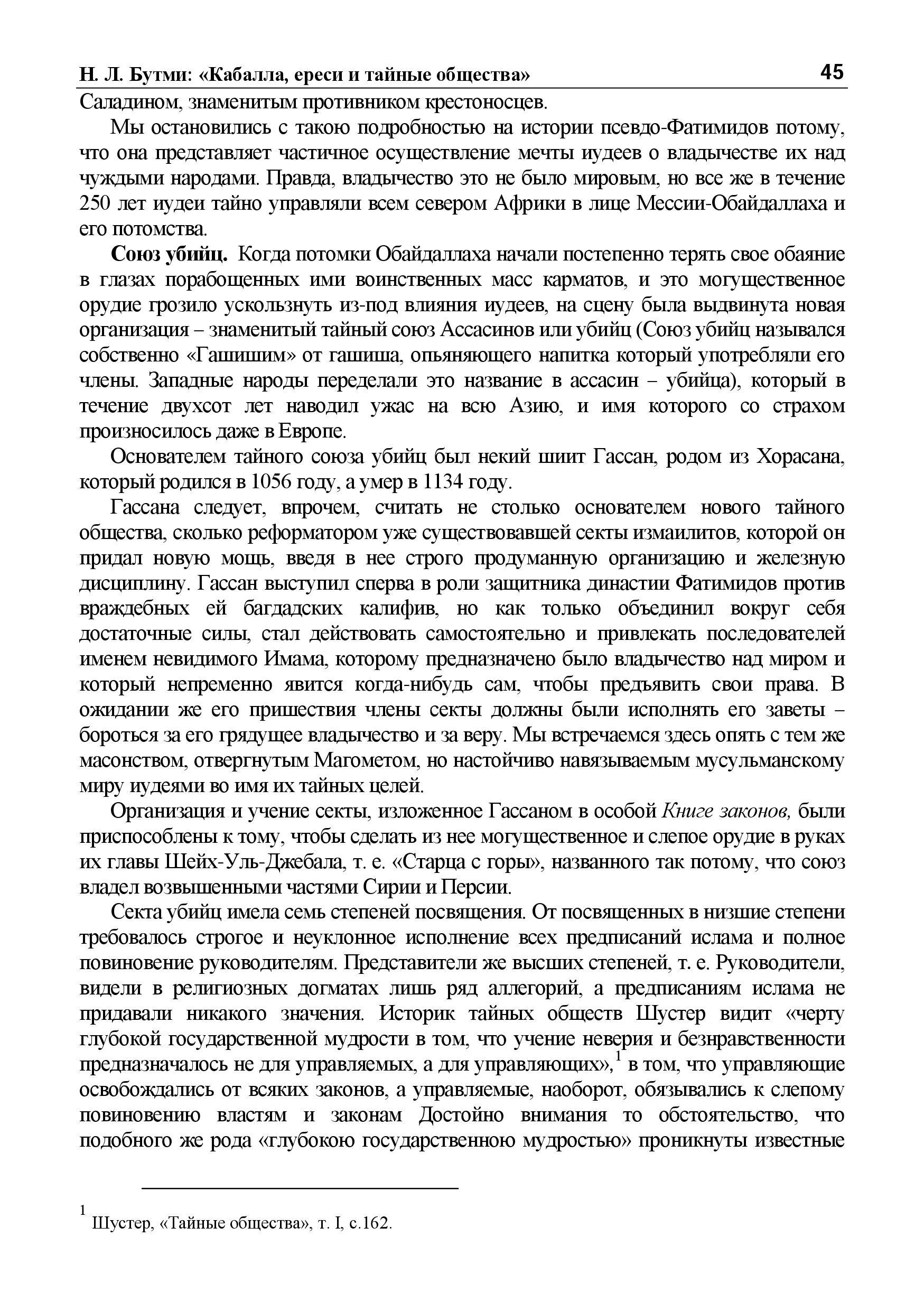 http://sf.uploads.ru/VTLEK.jpg