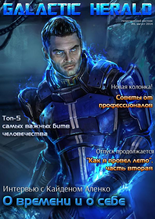 http://sf.uploads.ru/W1R57.jpg