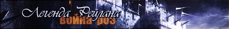 http://sf.uploads.ru/W3ta8.png