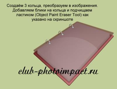 http://sf.uploads.ru/WSFRj.png