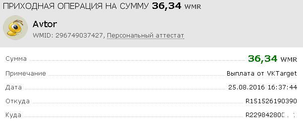 http://sf.uploads.ru/Wbzy6.jpg