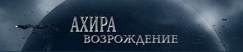 http://sf.uploads.ru/WfpAq.jpg
