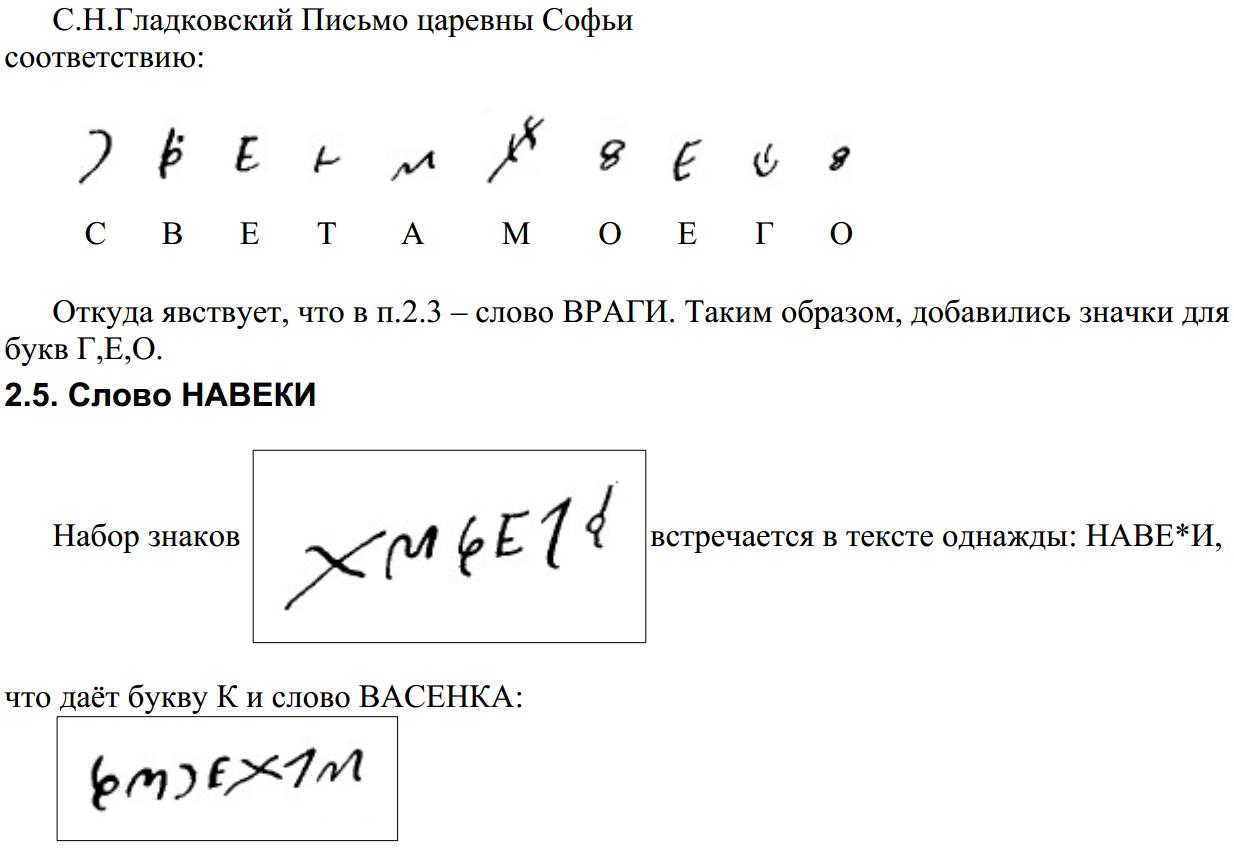 http://sf.uploads.ru/WfwCX.png