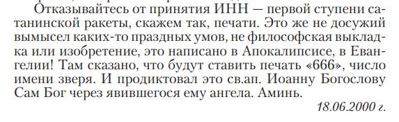 http://sf.uploads.ru/WhRuv.png