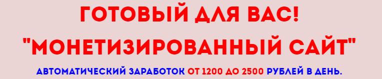 http://sf.uploads.ru/Wp05q.png