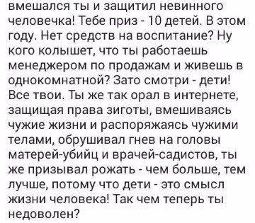 http://sf.uploads.ru/WsI6j.jpg
