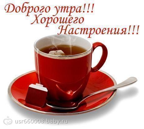 http://sf.uploads.ru/WvSrP.jpg