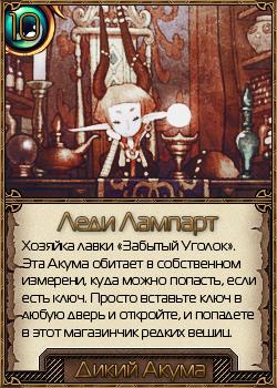 http://sf.uploads.ru/XI1Pu.png