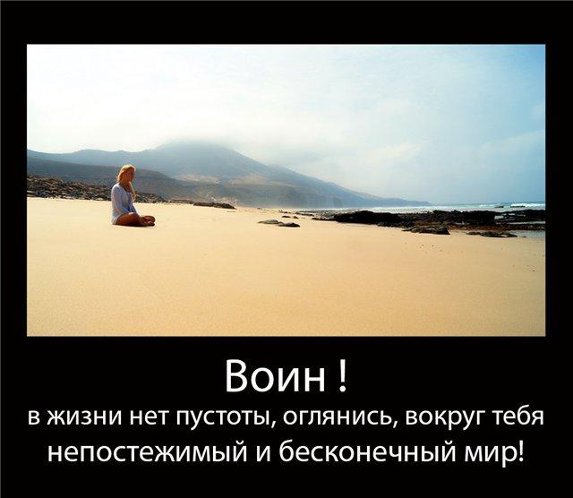 http://sf.uploads.ru/XKHYn.jpg