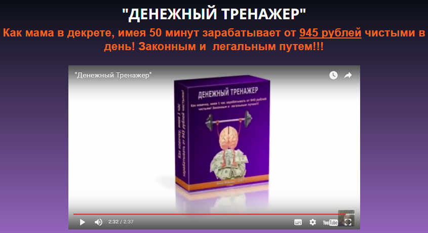 image-go.com - 45 рублей за 1 поставленный лайк (лохотрон) XWp89