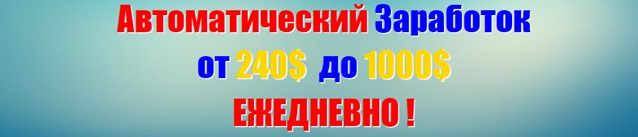 http://sf.uploads.ru/XaCFv.png