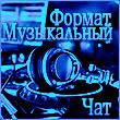 http://sf.uploads.ru/XdOze.png