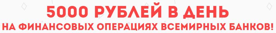 http://sf.uploads.ru/XfunO.png
