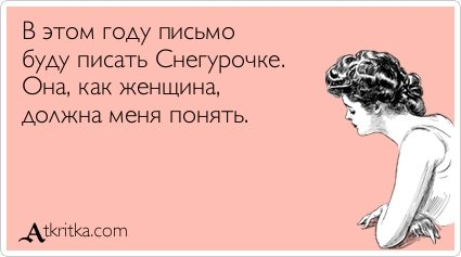 http://sf.uploads.ru/XrF6i.jpg