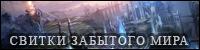 http://sf.uploads.ru/Xu39R.png