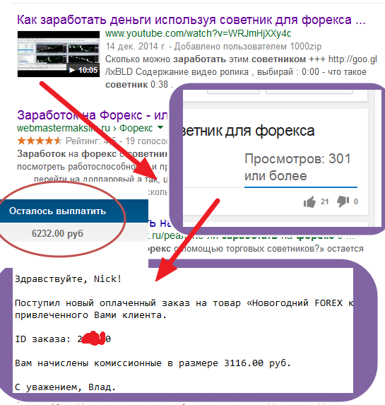http://sf.uploads.ru/YAKyC.png
