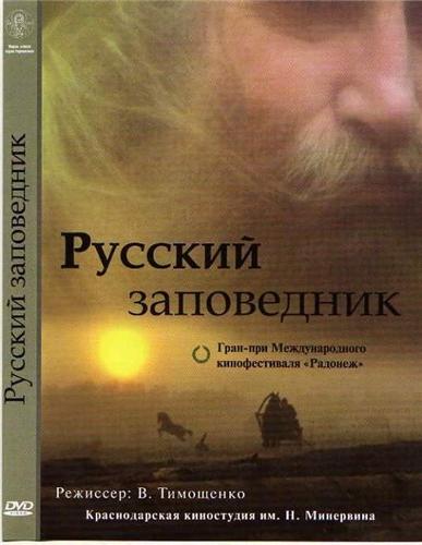 http://sf.uploads.ru/YU2bP.jpg