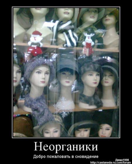 http://sf.uploads.ru/YX38W.jpg