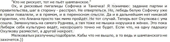 http://sf.uploads.ru/YfWqp.jpg