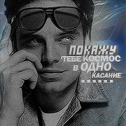 http://sf.uploads.ru/YfbUr.png