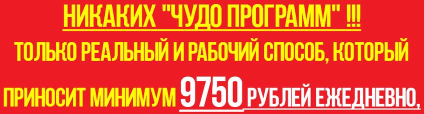 http://sf.uploads.ru/Yszcr.png