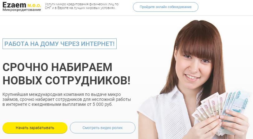 http://sf.uploads.ru/Yus8q.png
