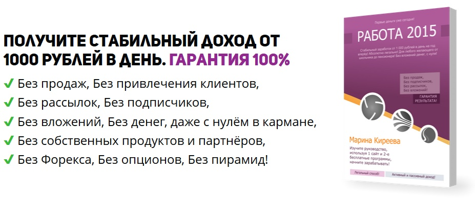 http://sf.uploads.ru/Z61Jt.jpg