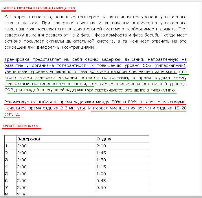 http://sf.uploads.ru/ZEdIR.png