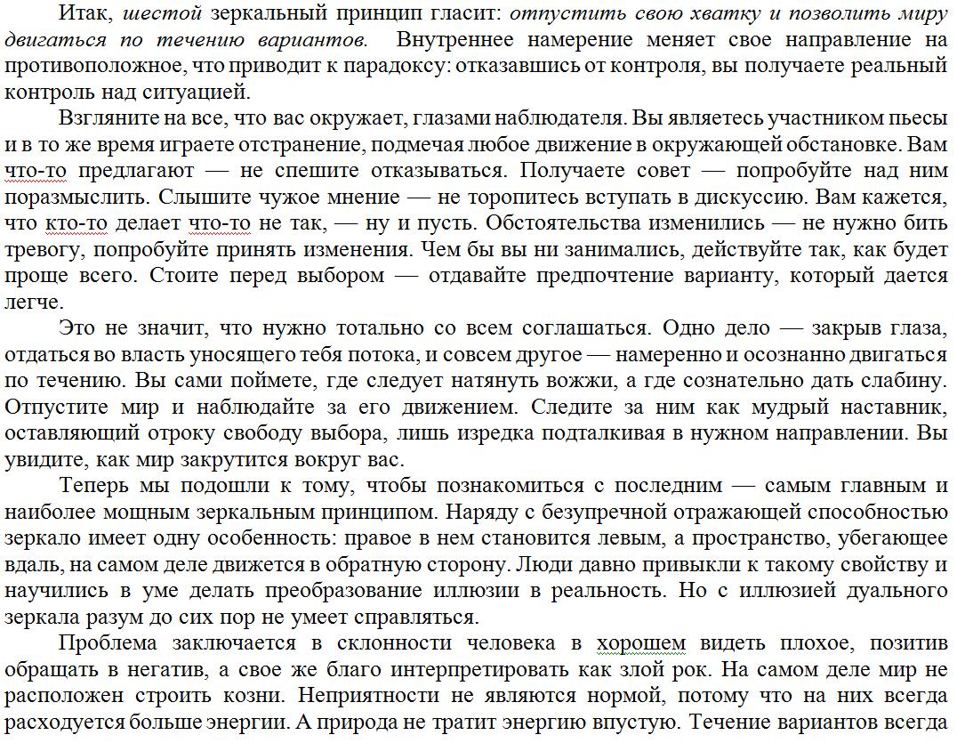 http://sf.uploads.ru/ZLuJm.png