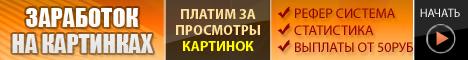http://sf.uploads.ru/ZNefs.jpg