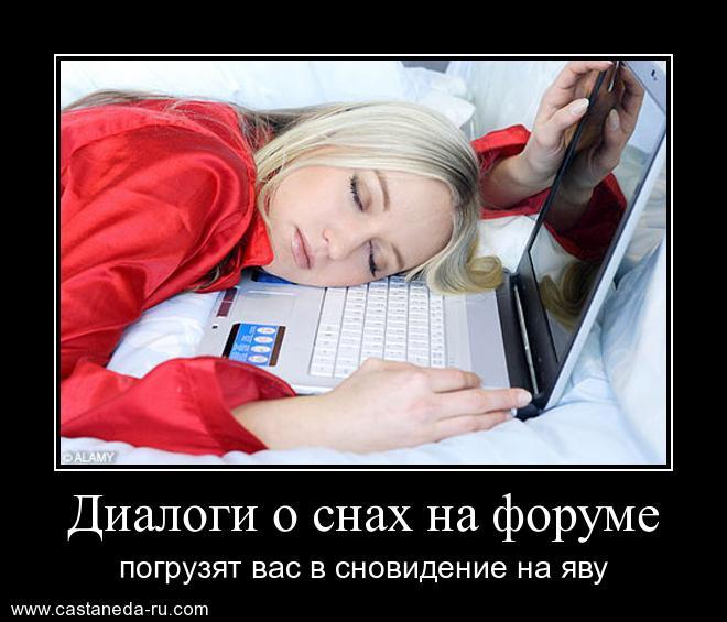 http://sf.uploads.ru/ZORek.jpg
