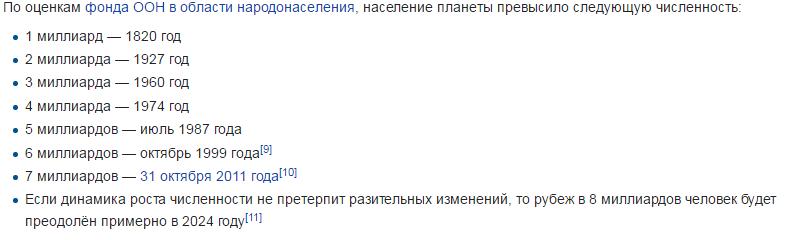 http://sf.uploads.ru/ZRuXH.png