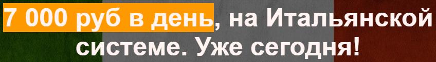 http://sf.uploads.ru/ZSYfq.png