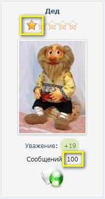 http://sf.uploads.ru/ZVGr6.jpg
