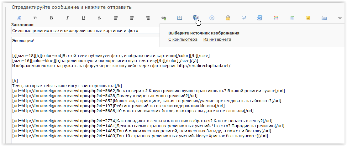http://sf.uploads.ru/Ztgyr.png