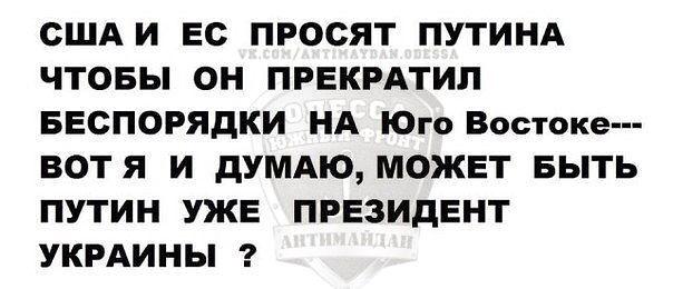 http://sf.uploads.ru/ZyreY.jpg