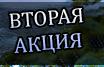http://sf.uploads.ru/Zz23q.png
