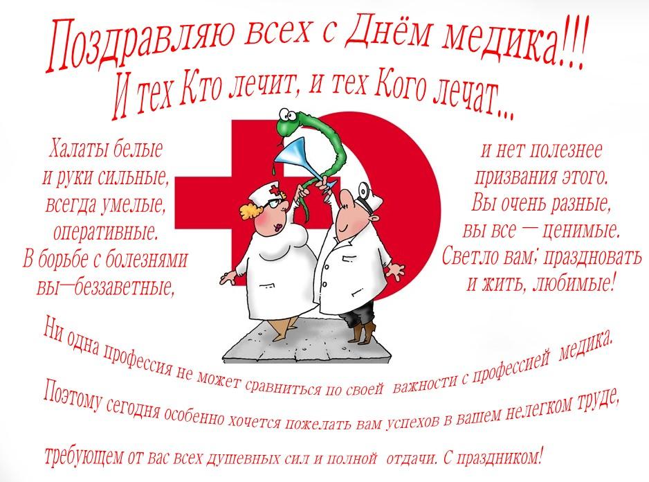 http://sf.uploads.ru/ZzHEU.jpg