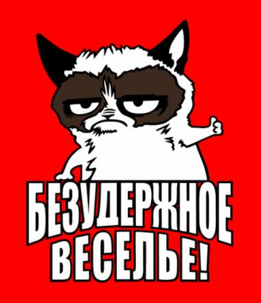 http://sf.uploads.ru/a0TWz.png