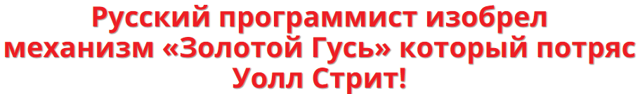 http://sf.uploads.ru/a0mAq.png