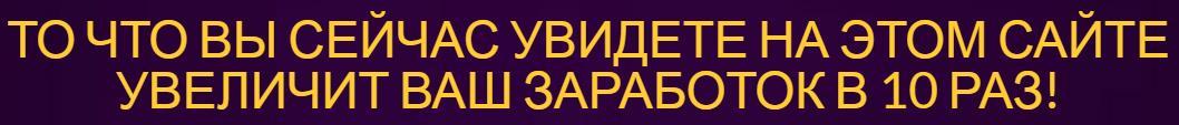 http://sf.uploads.ru/a4C0o.jpg