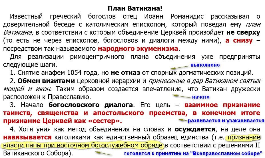 http://sf.uploads.ru/a8VwA.jpg