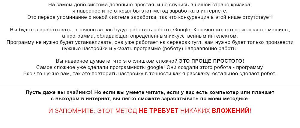 http://sf.uploads.ru/aXQzR.jpg