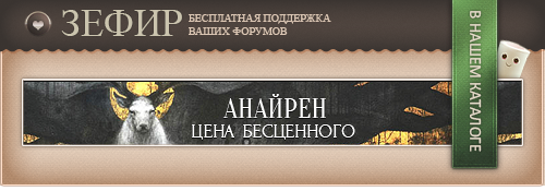 http://sf.uploads.ru/adB5Z.png