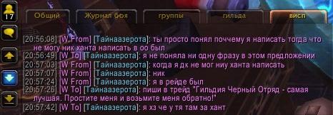 http://sf.uploads.ru/agWQN.jpg