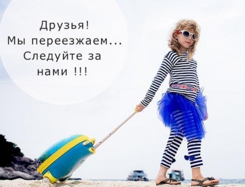 http://sf.uploads.ru/alIHB.jpg